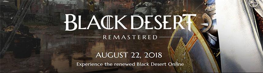 Black Desert Remastered logo