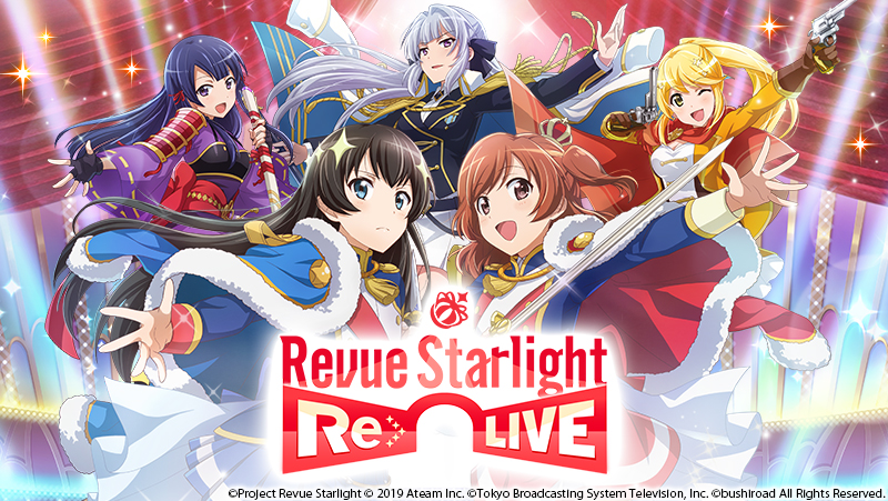 Revue Starlight Re LIVE logo