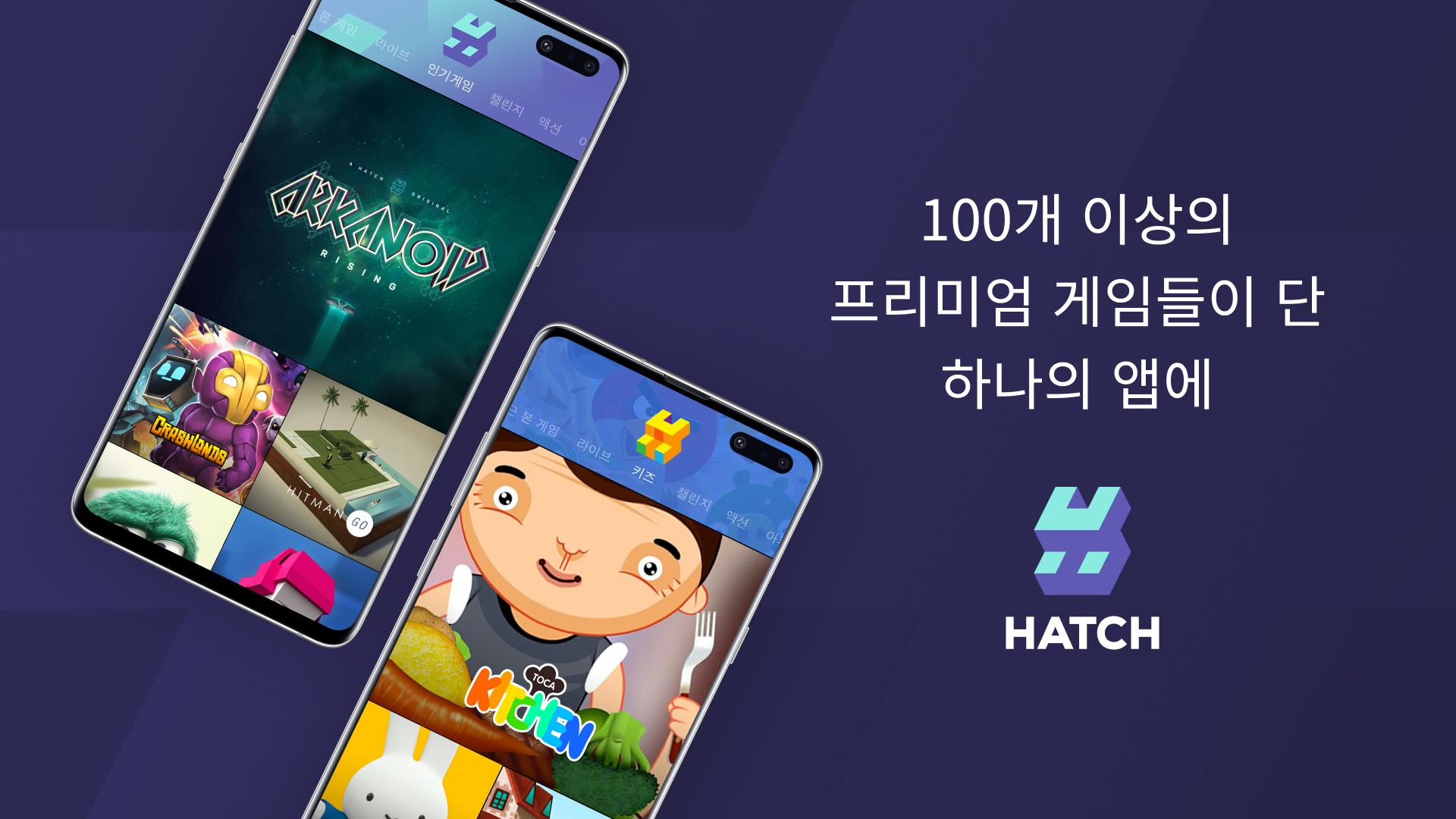 Hatch Samsung logo