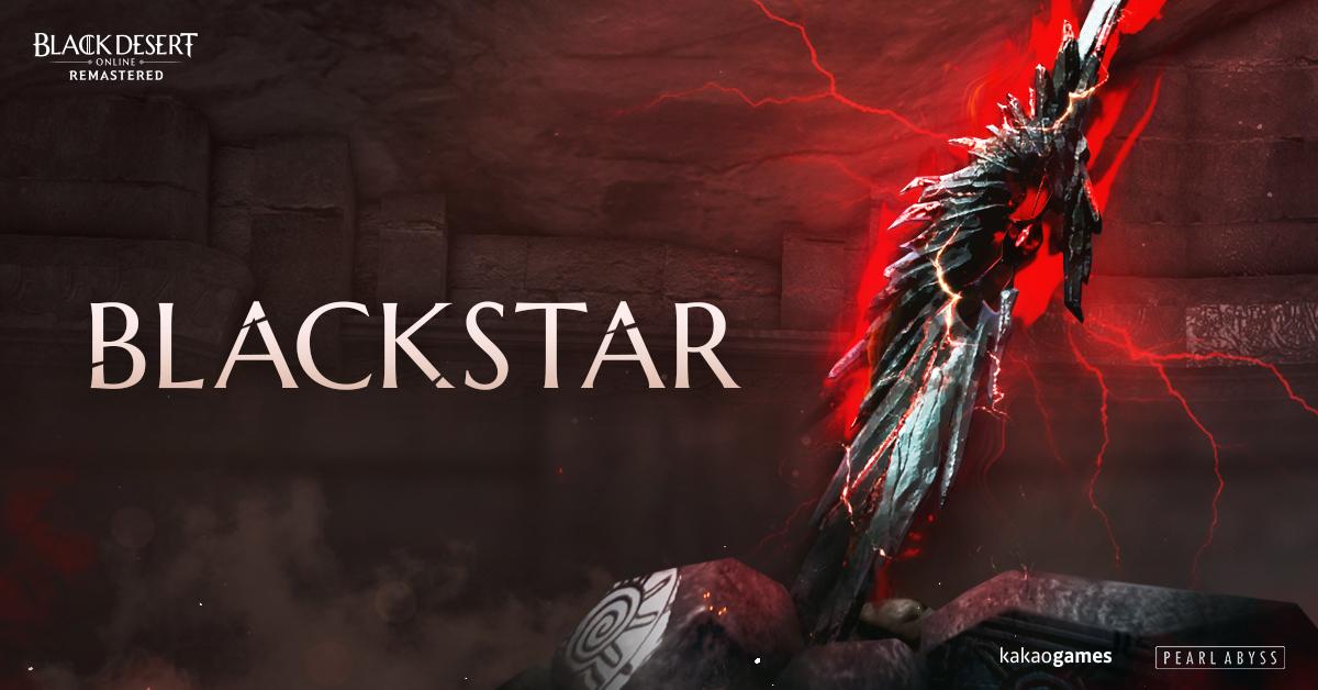 Star's End update on Black Desert Online brings new Blackstar weapons