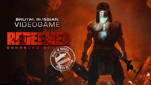 Redeemer: Enhanced Edition logo