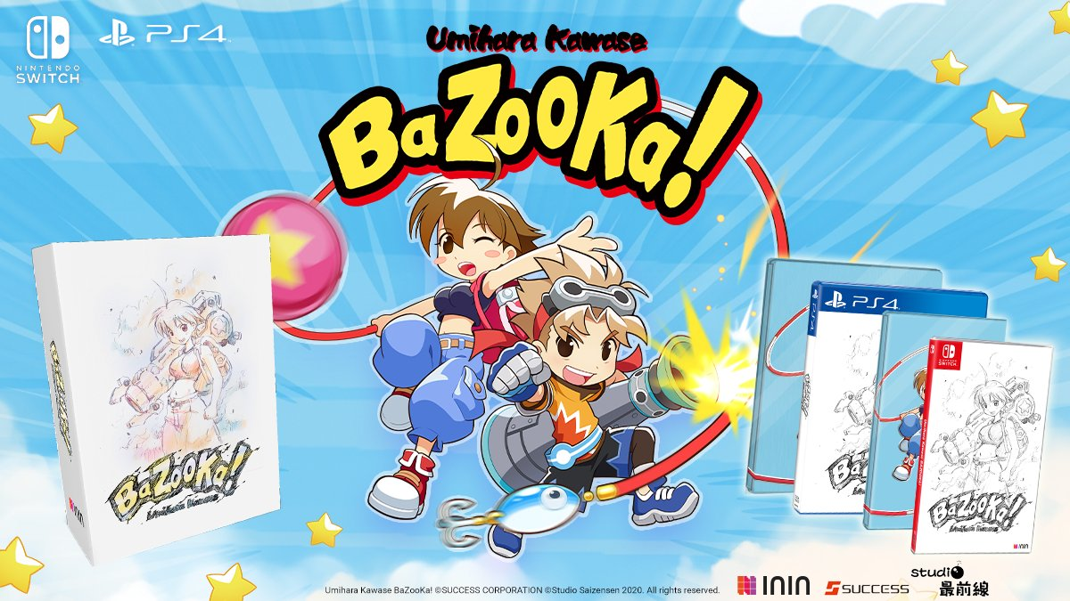 Umihara Kawase Bazooka Edition logo and artwork
