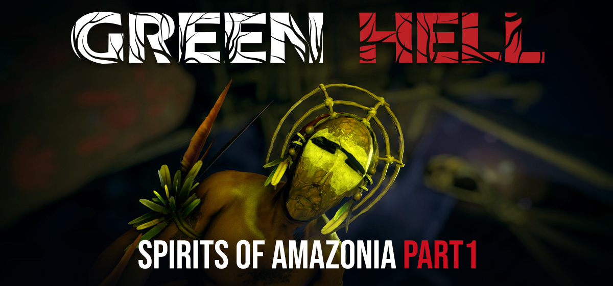 Green Hell Spirits of Amazonia Part One logo