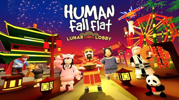Human Fall Flat Lunar Lobby logo