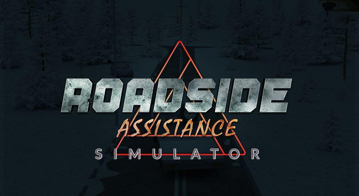 roadside assistance sim
